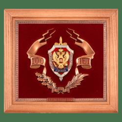 100 лет ФСБ