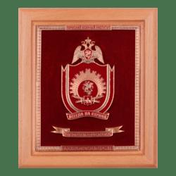 Пермский военный институт