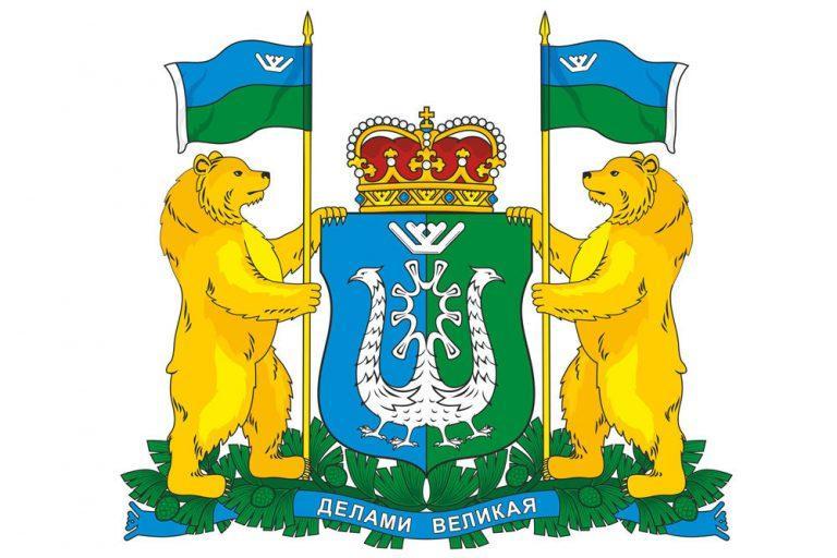 Жители Югры выберут герб региона. Предложено четыре варианта