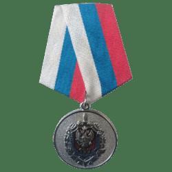 100 лет следствию ФСБ России