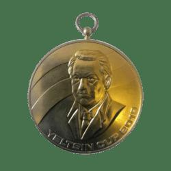 Волейбольный Кубок Ельцина-2019