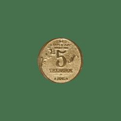 5 Тихвинок