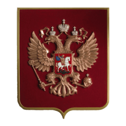 Герб РФ с фианитами