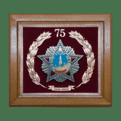 75 лет орден Победы большой